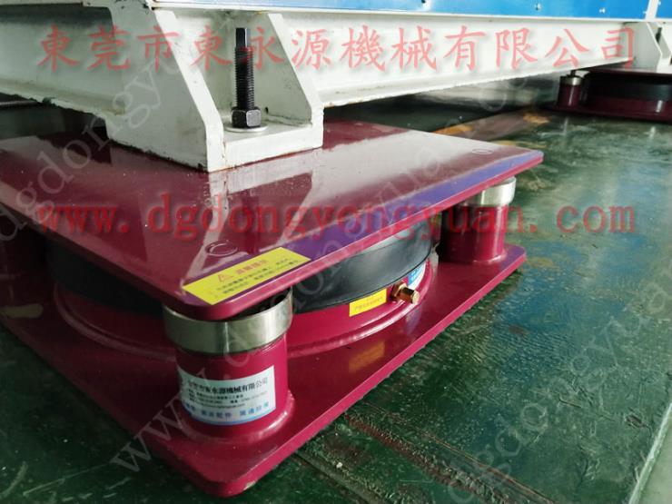 注塑机隔震垫 塑料模切机减震器 选锦德莱