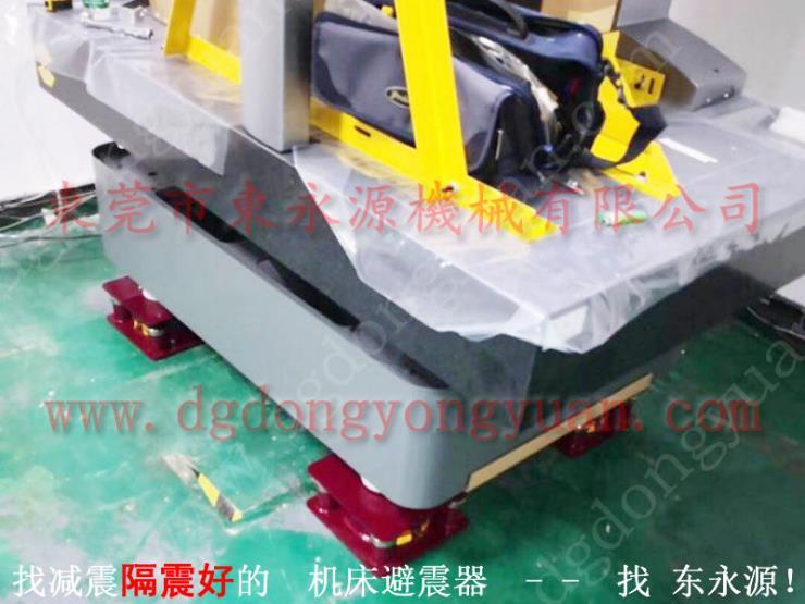 油压冲床避振器 建筑材料试验机垫脚 找东永源