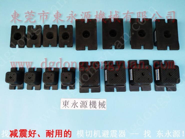 機械在樓上用的防震膠,設備減振器 錦德萊避震器