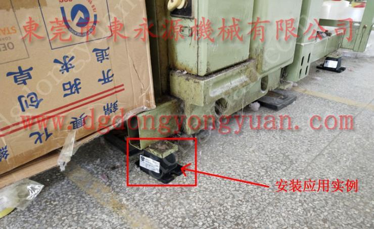 5楼机械防振垫 模切冲床减震器 选锦德莱