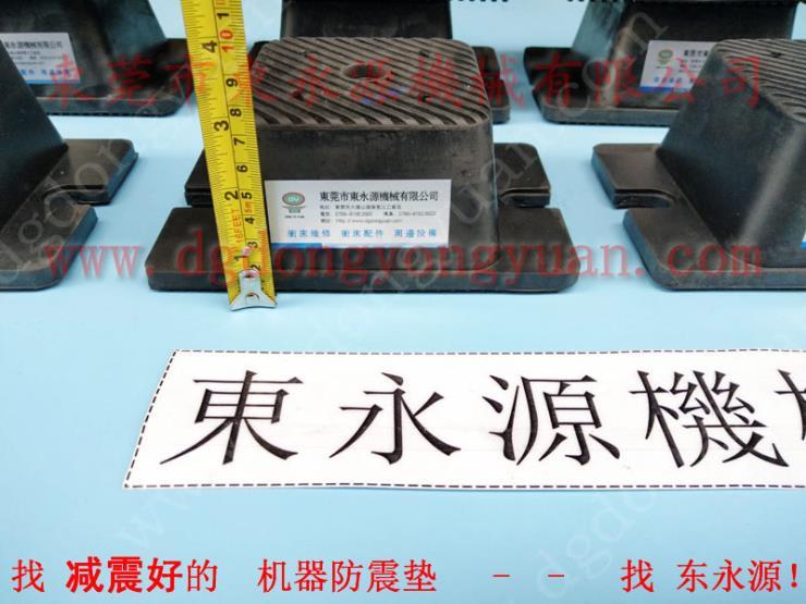 油压机防振垫 服装打印机隔振垫 选锦德莱