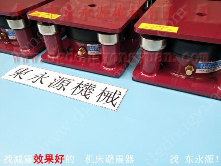 机械搬上楼用的减振台 机器底部防噪气垫 选锦德莱