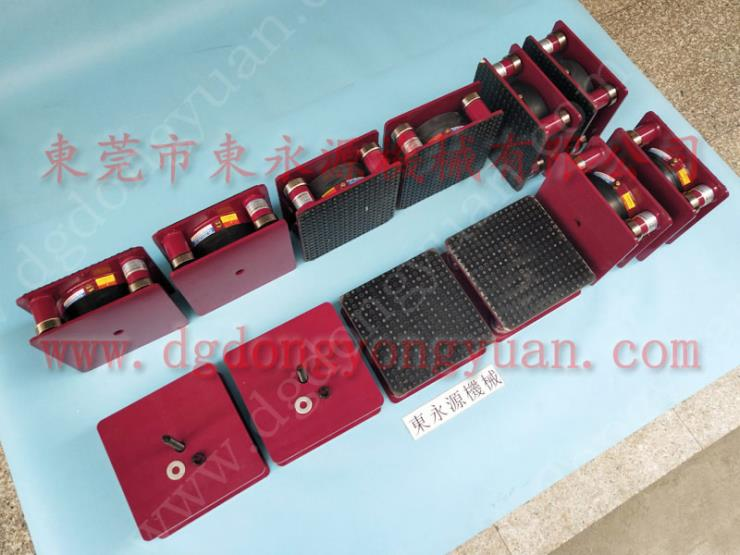 楼上机器隔振用的气垫 充气轮胎式防震脚 找东永源