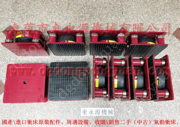 精密仪器避振器 高精度模切机避震气垫 找东永源