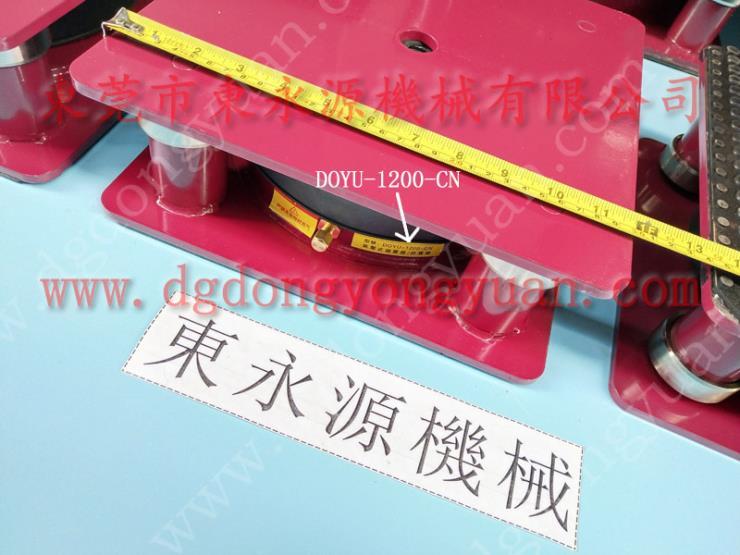 宁波楼上机器减振装置 数显切纸机避震垫 选锦德莱