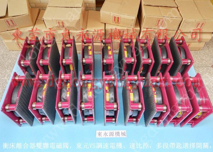 楼上机械防震防振垫 七楼机器减震装置 选锦德莱