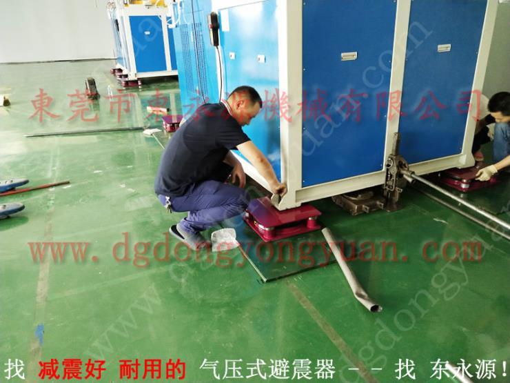 耐用的避震器防振垫 干砂研裁断机防震脚 找东永源