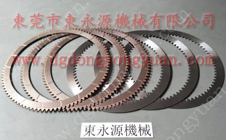 FSD-400冲床刹车皮,冲床摩擦片 找东永源