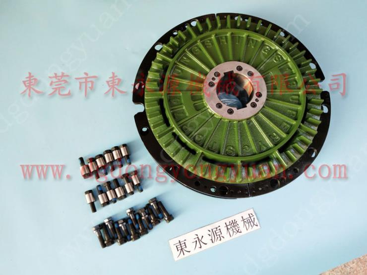 J21G-63冲床来令片,机械摩擦片 选东永源