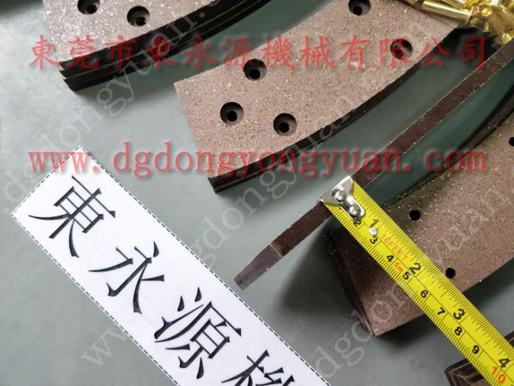 STD-350H冲床刹车皮,离合器用万向接头 选东永源