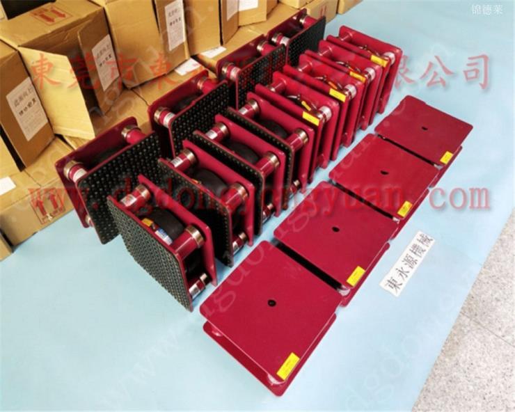 樓上機器防振防震腳墊,吸塑盒裁剪機防震墊 找東永源