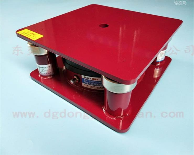 氣壓式避震器減震臺,油壓機空氣式減振器 選錦德萊