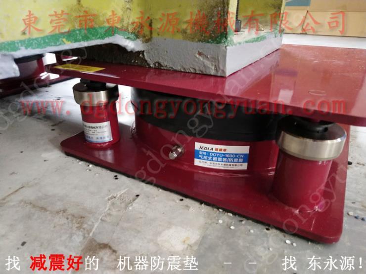模切沖床避震墊,機械設備減震降噪墊 找東永源