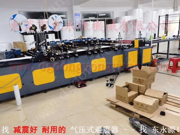 液压机避振垫 阻尼式机械脚垫 找东永源