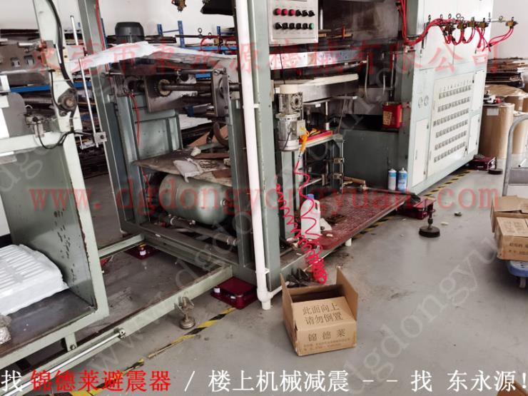 吸塑冲床防震装置 CNC机床防震脚垫 找东永源