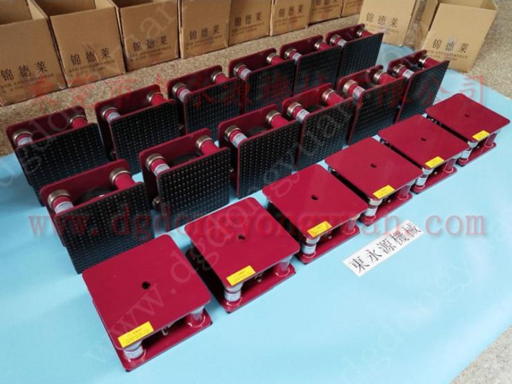 尼康測量儀氣浮式隔震器 做鞋裁切機避震器 選錦德萊
