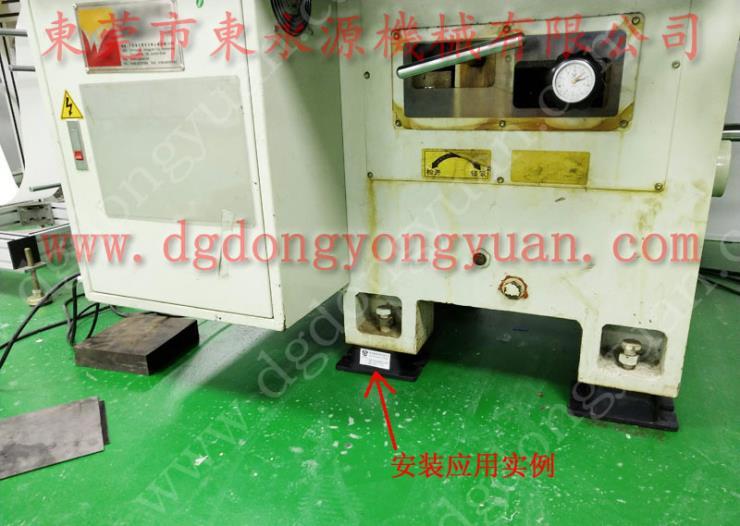 机器在楼上用的橡胶垫,自动滑台式裁断机减震脚 找东永源