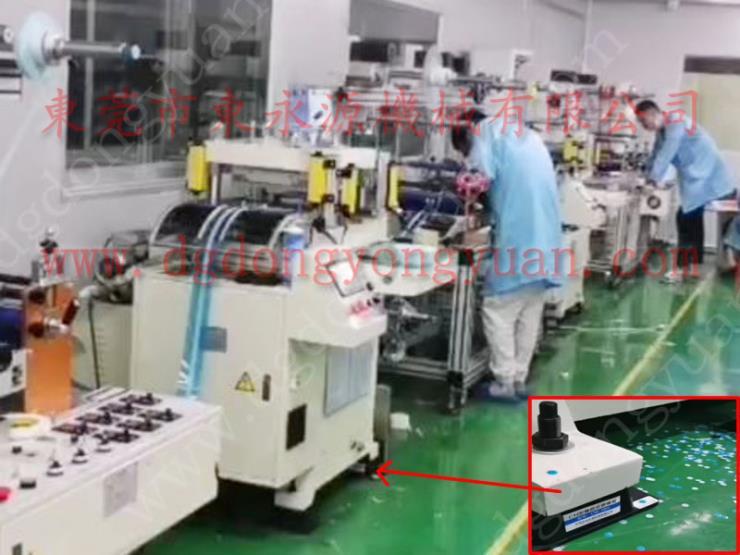 深圳楼上机器减震垫,平板皮套冲料机脚垫 找东永源