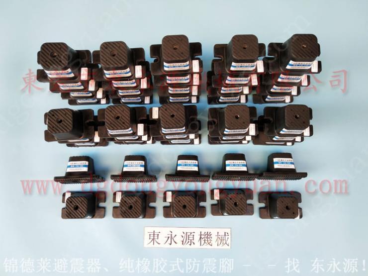 5楼机械隔振垫,气垫式四柱隔振器 找东永源