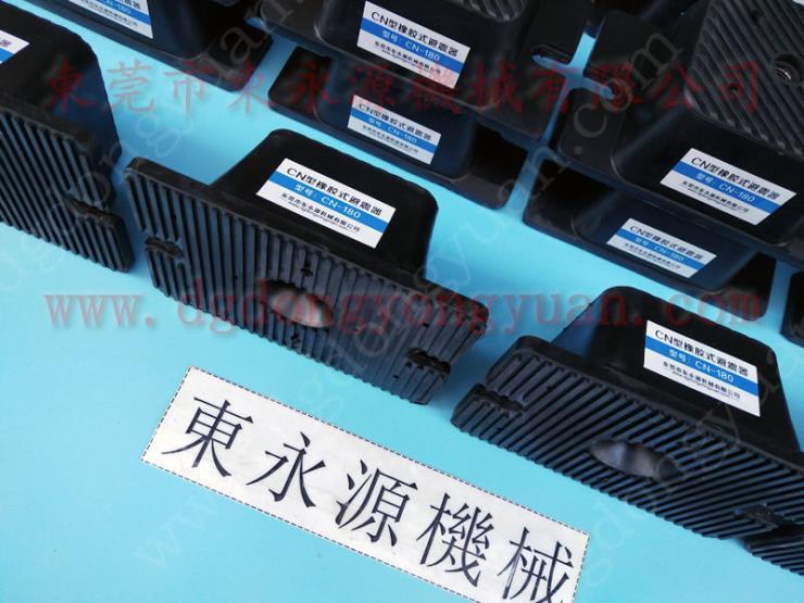 机械放楼上用的机脚垫,皮带制造机减震器 找东永源