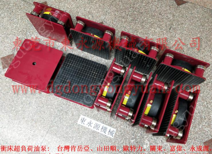 昆山楼上机器避振垫,异形袋制袋机减震器 找东永源