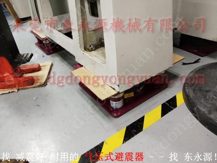 减震好的减震器,名片裁纸机气垫减振脚 找东永源