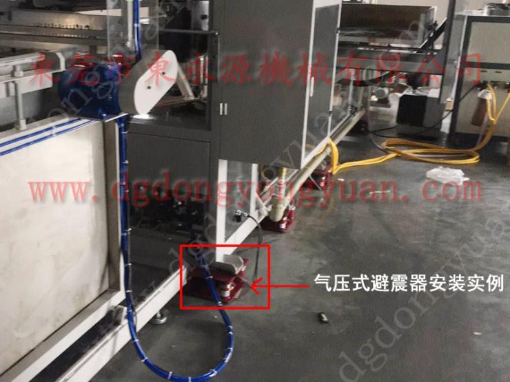 模切机避震器,模切机生产厂配减震脚 找东永源