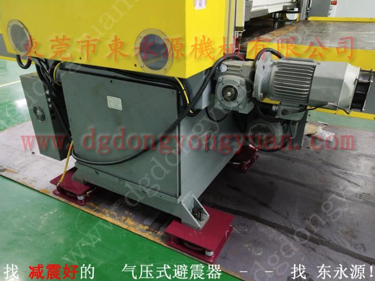六楼机器隔振器,模切机防震脚垫 找东永源