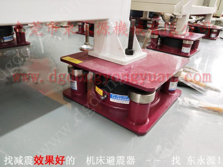减震好的减震器,海达注塑机气垫 找东永源