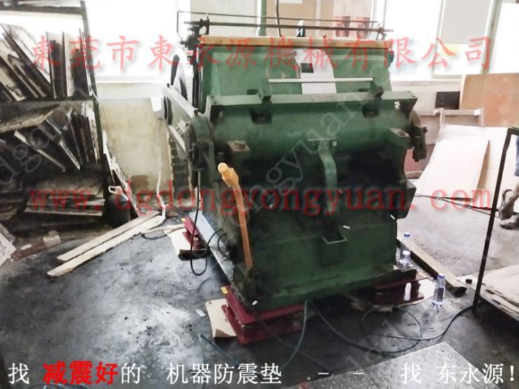 减震好的减震器,液压裁断机减震垫 找东永源