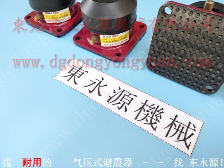 绣花机隔振器,裁床用气垫式减震器 找东永源