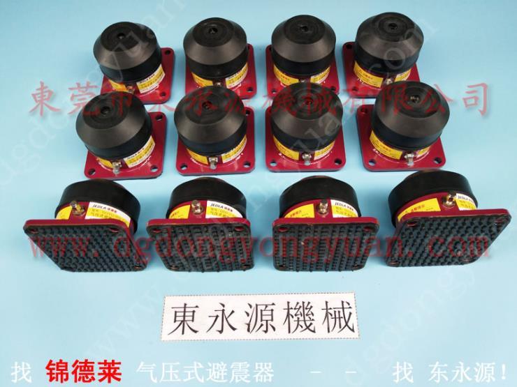 锦德莱减震器,气压式避震器 找东永源