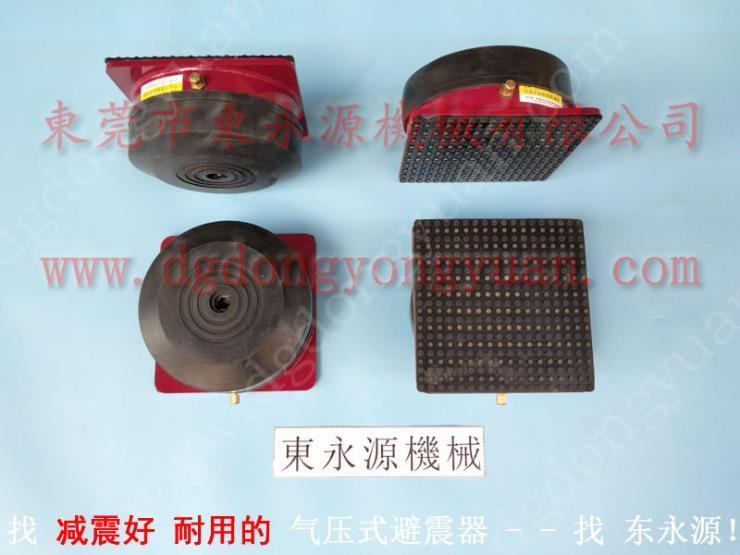 五楼设备减振垫,杯盖吸塑冲切机防震气垫 找东永源