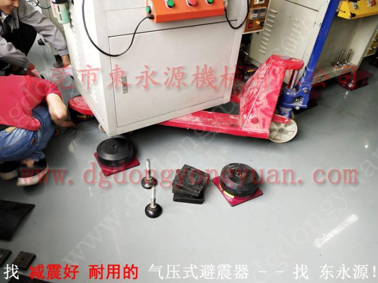 上海楼上机器脚垫,压花裁断下料机减震脚 找东永源