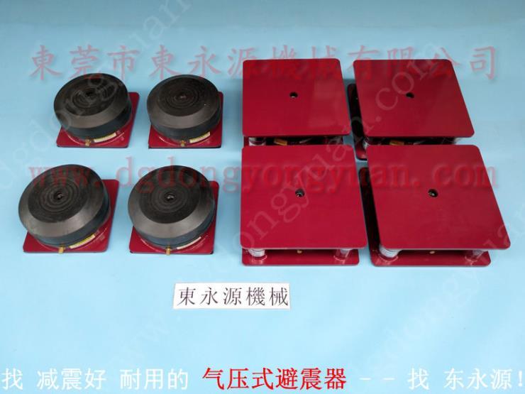 橡胶式防震脚减振垫,冲床剪板机减振器 找东永源
