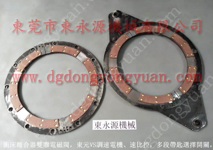 耐摩的冲床刹车块,KB2900离合器配件 离合片
