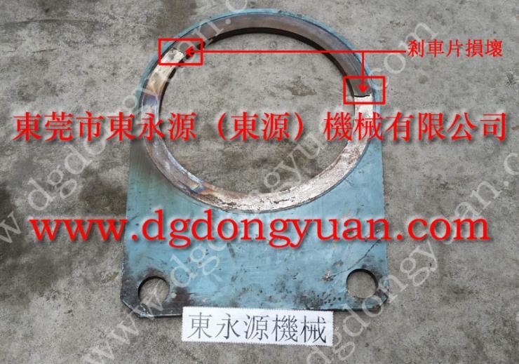 耐用的冲床刹车皮,机器刹车块 安装