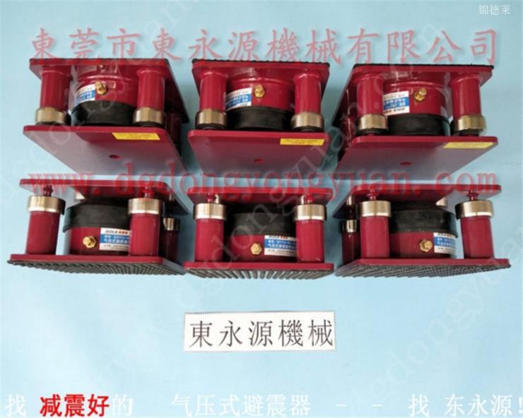 气浮式减震器避振脚,手动模切机避震器 选东永源