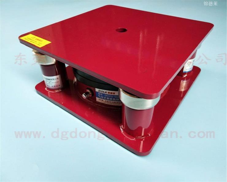 膜切机橡胶避震器隔振器,不干胶冲切机隔振器 选锦德莱