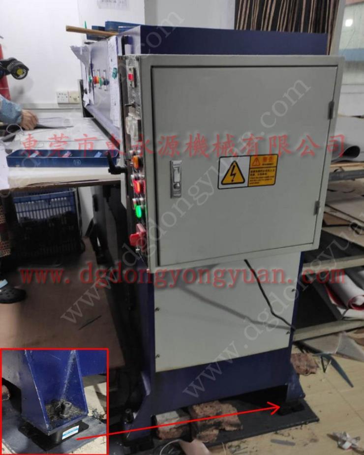 4楼机器减震器,裁皮机在楼面的减震垫 选东永源