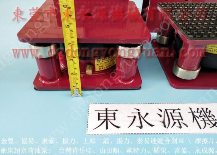 楼上机械防震垫,楼上冲孔加工机减震器 找东永源