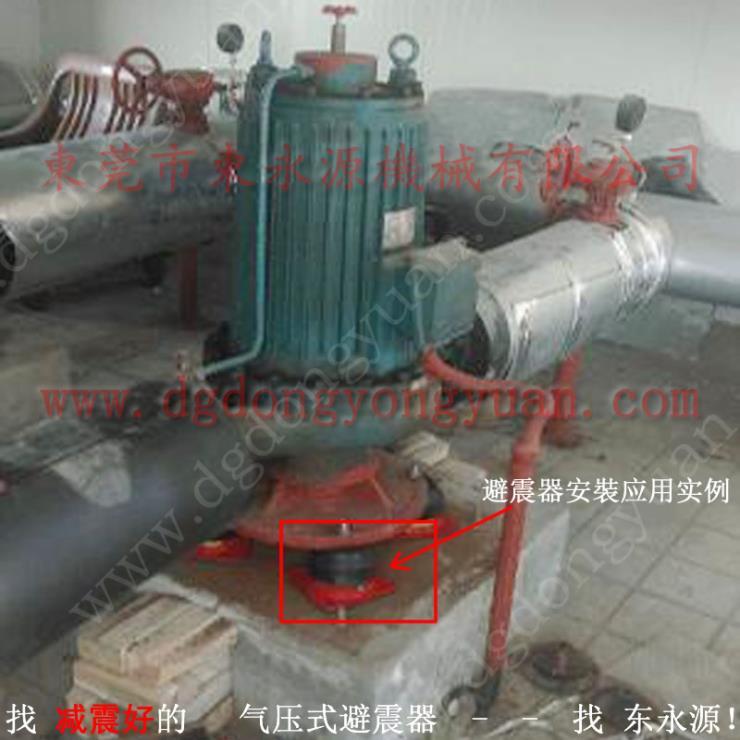 楼上设备减振隔震器,橡胶硫化机减震垫 选东永源