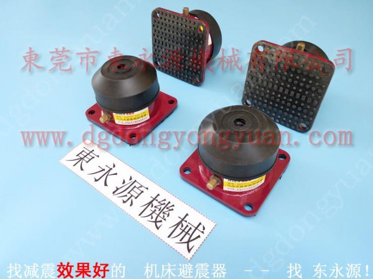 樓上機械減震墊氣墊,三坐標防震基座墊 選東永源