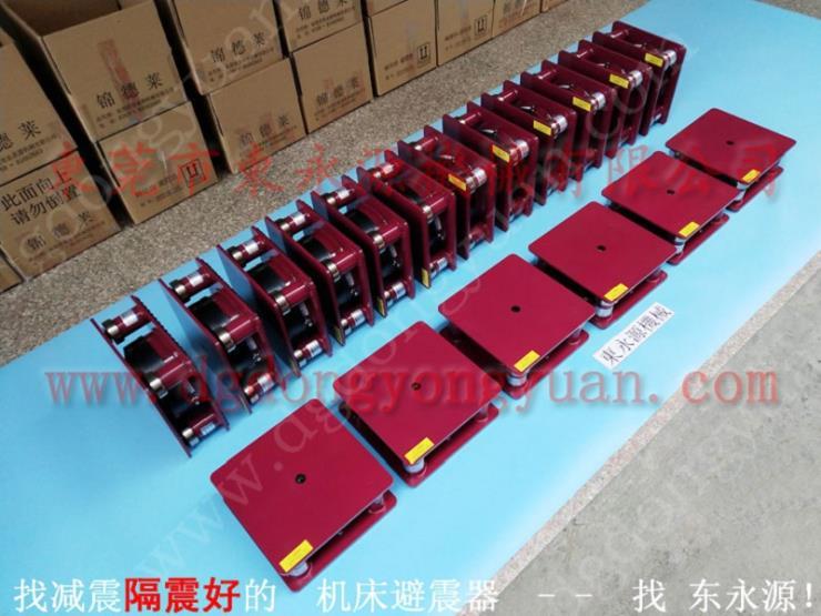 防震好的减振台 服装厂设备防震脚垫 选锦德莱