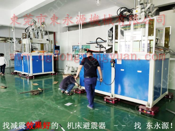 钢筋拉力机减振垫 成型机用气压式隔震垫 选锦德莱