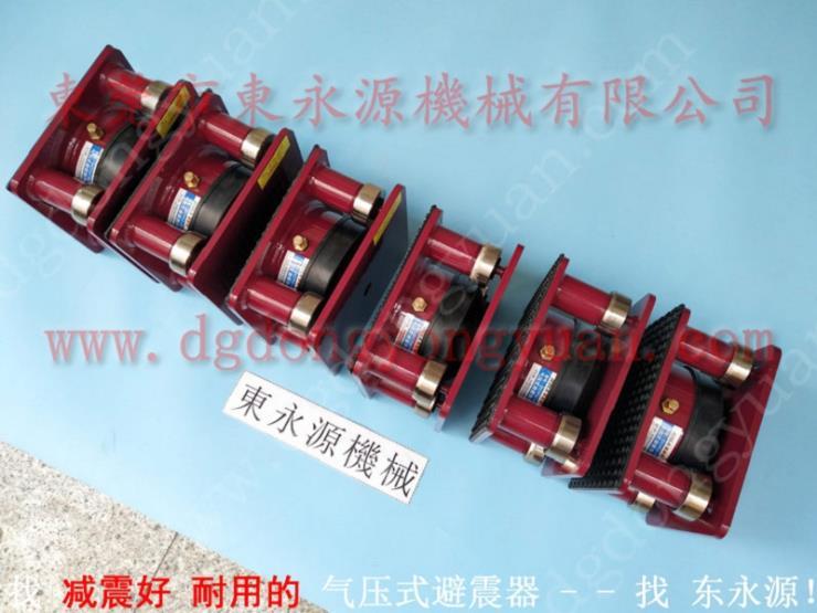 三坐標避震器,泡罩下料機減震器 找東永源