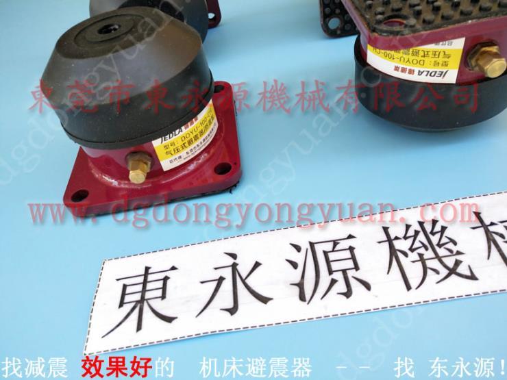 四樓機械減震墊 氣壓式避震器 玩具包裝沖床減震墊腳 繡花機減振墊