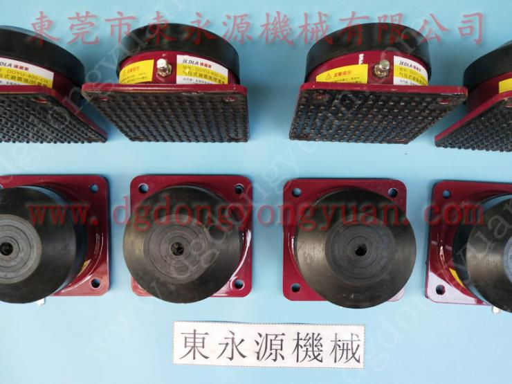 GSF三次元充氣式防振墊 科盛隆模切機膠墊 沖床避震墊