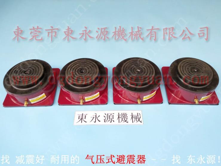 三次元減震墊,縫紉機防震隔音墊 找東永源