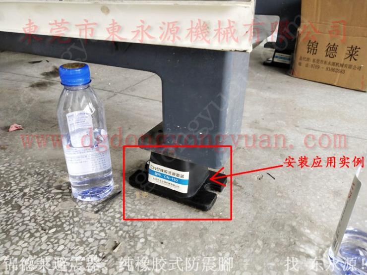 昆山楼上机器防震垫,瓶盖机空气减振器 选锦德莱